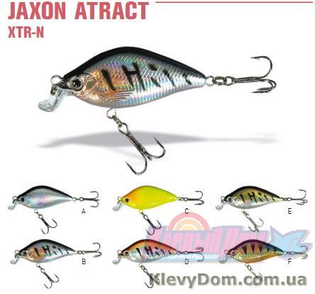 jaxon рыболов
