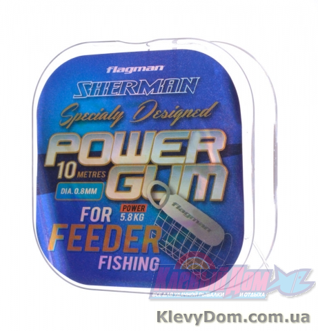 прикормки флагман рыбалки купить