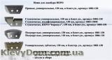http://klevydom.com.ua/upload/img/ctlg-main-goods/4b3/0e94f59d29c22c8b7bb3dc6d5a84e.prev.jpg