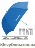 Зонт Trabucco COMPETITION UMBRELLA * 250PU