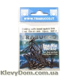 Вертлюжок с защелкой Trabucco Rolling Swivel Lead Quick Link 1