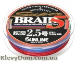 Шнур Sunline Super Braid 5 150m