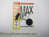 Стопор MiniMax Stick Rubber Stopper (9 шт.)