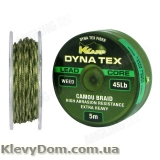 Шнур K-Karp DT Lead Core