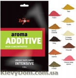 Aroma Additive Carp ZOOM 250 gr