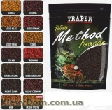 Пеллетс Traper Method Feeder Pellet