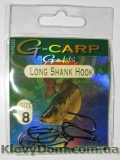 Крючок Gamakatsu G-Carp Long Shank Hook (10шт)